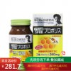 日本野口研究所(Noguchi)巴西产高纯度3种蜂胶营养素保健品 1瓶装
