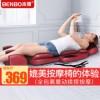 本博(BENBO) 颈椎按摩器 颈部腰部背部按摩椅垫 全身多功能枕头肩部靠垫 8D揉捏推拿指压开背+9D全包围式震动+旗舰红