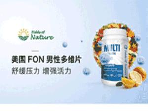 第21届全国药品保健品(广州)交易会