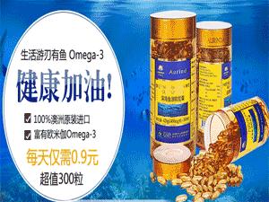 中国(西安)健康产业博览会