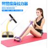 拉力器拉力绳健身拉力器脚蹬拉力器男女士健身器材