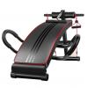 仰卧板仰卧起坐健腹板减肚瘦腰多功能家用室内男女健身器材收腹器