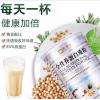 中老年营养品蛋白粉