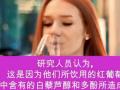 固体饮料加工压片糖果OEM保健食品贴牌加工 (6播放)