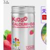 lifenutrition乐怡善儿童海藻钙120粒维生素D3促进长高进口补钙片
