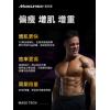 Muscletech肌肉科技增肌粉乳清蛋白质粉健身男瘦人增重增肌营养粉